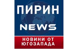 pirinnews.com