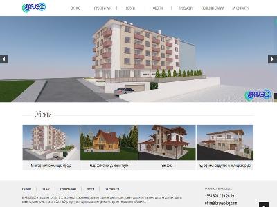 Архитектурно проектиране БРАВЕО ЕООД