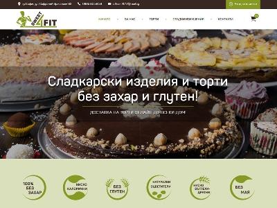 Онлайн магазин за торти без захар и глутен